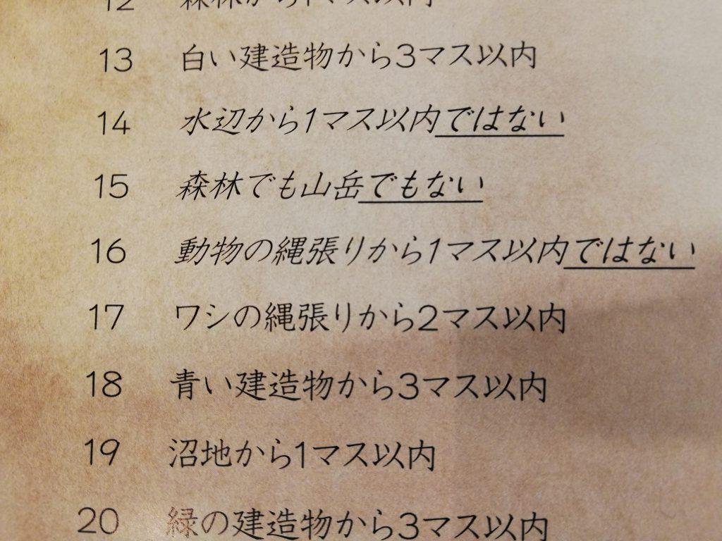 αの17番