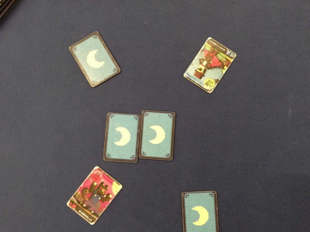 怪盗カードの効果説明2