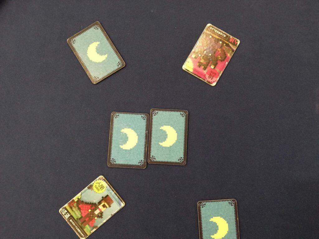怪盗カードの効果説明1
