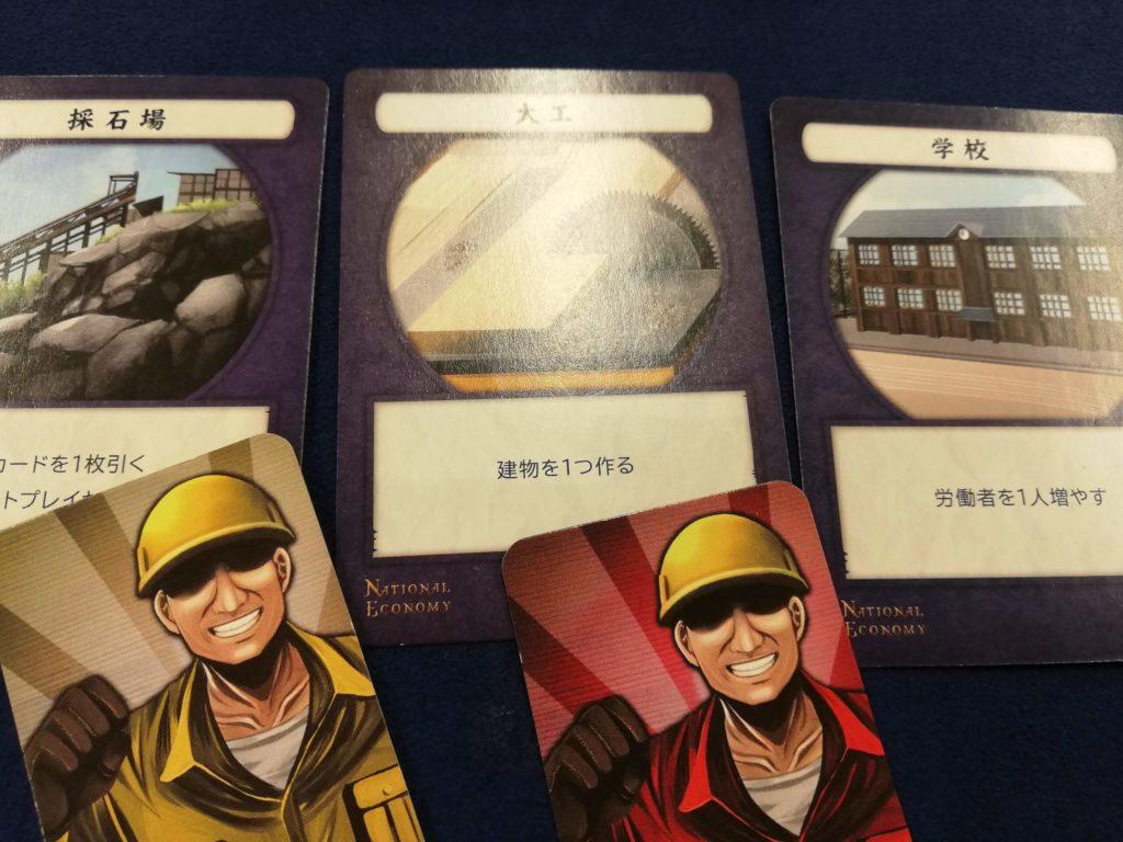次のプレイヤーもカードを置いた。