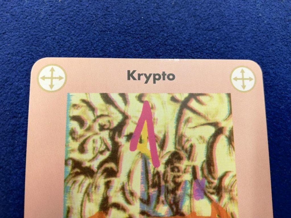 クリプトの絵画を公開競り
