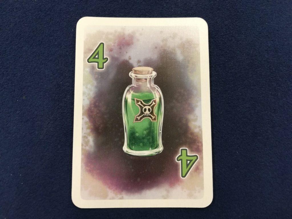 毒薬カード